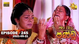 Maha Viru Pandu | Episode 245 | 2021-05-31 Thumbnail