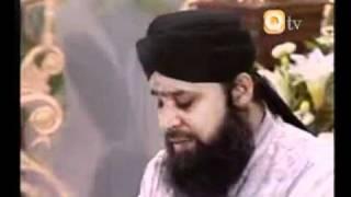 Arzo Sama Bane Hain Owais Raza Qadri