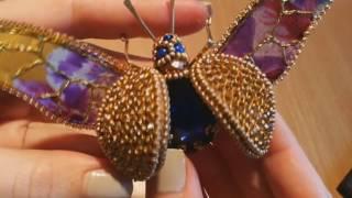 Видео урок Брошь Жук с двойными крыльями