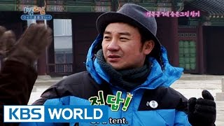 2 Days and 1 Night Season 1 | 1박 2일 시즌 1 ? Korea's beauty, part 1