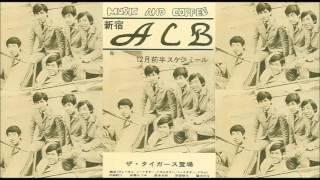 http://hayashiharuto.blog.jp/ ザ・タイガースはレコード・デビューの...