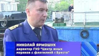 2017-05-17 г. Брест. Патриотический марафон «Память». Новости на Буг-ТВ.