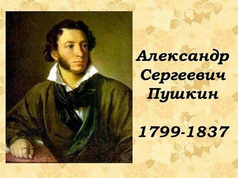 Презентации на тему викторина по сказкам пушкина