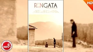 New Nepali Movie 2016/2073 | RIINGATA