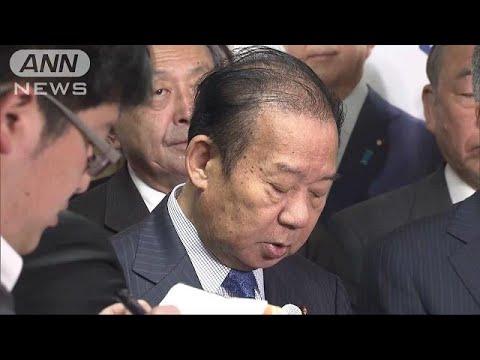 """補選2敗""""ショック"""" 与党、参院選へ立て直し(19/04/22)"""