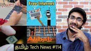 Tamil Tech News #114 - Free Internet, Oneplus 8 Pro, Singles Day Sale, Xiaomi Foldable Pop Up, 5G