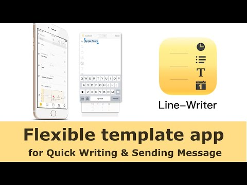iPhone App | Line-Writer ( Templates for Quick Writing & Sending Message ) - digest