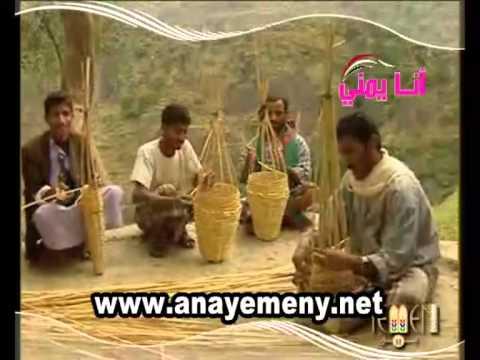 Taiz governorate- Yemen - Part 1 English (3)