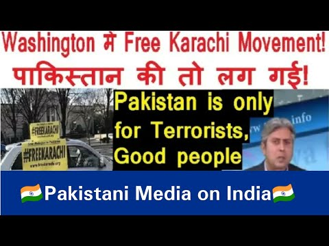 After Baluchistan, free Karachi Movement is in its high in Washington! Pak media latest 2018