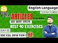 ARTICLE FOR SSC CGL 2018 TIER 1 ||| 25 DAYS PLAN ||| DAY 3 ||| ENGLISH BY ASHISH SIR