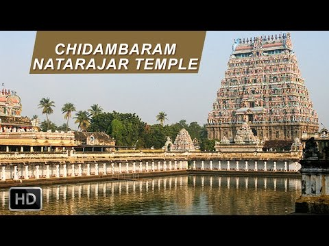 Temples of India - Chidambaram Sri Thillai Nataraja Temple - Temples of India