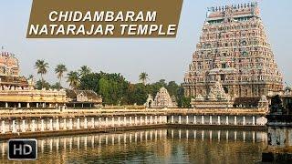 Chidambaram Sri Thillai Nataraja Temple - Temples of India [TAMILNADU] - Chidambara Ragasiyam