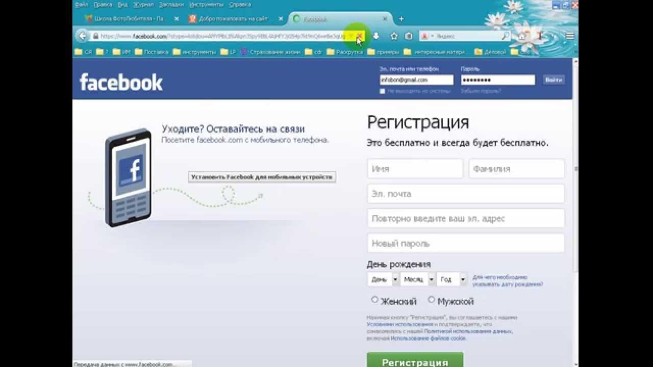 Русскоязычная Италия - Profilepublic Service