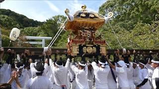 安房神社1300年祭:神余日吉神社の神輿入祭 H30aw05 thumbnail