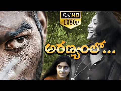 Aranyamlo Latest Telugu Full Length Movie | 2017 Movies