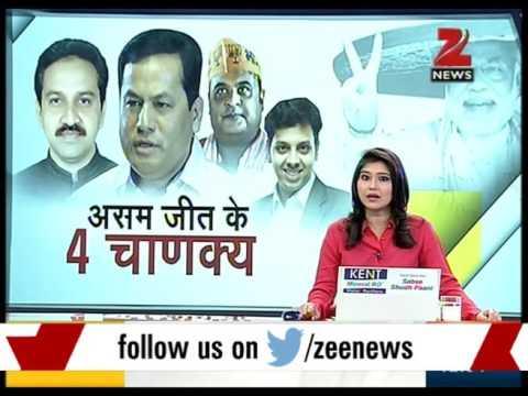 Meet the BJP's winning Hero of Assam