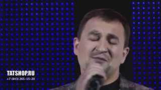 Булат Нигматуллин «Миләүшәләр үскән аланда» (tatar song)