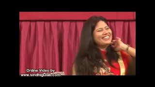 Nangda Nimanee da - Tina / Veena Baviskar