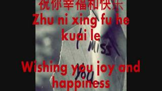 只能想念你 [Only Missing You] Pinyin and English Sub - 蕭敬騰 (Jam Hsiao) Mp3