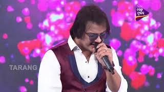 kanchi re kanchi re by sourin bhatt lopamudra romantic odia song odisha music concert 2018