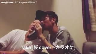 "Taka 美声?? 3分間ループ【カラオケ】""桜""cover【ONE OK ROCK】"