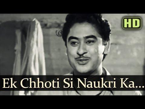 Ek Chhoti Si Naukri Ka (HD) - Naukri Songs - Kishore Kumar - Sheela Ramani