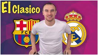 Барселона Реал Мадрид Прогноз / Прогнозы на Спорт / БРОСАЮ ВАМ ЧЕЛЕНДЖ!!!