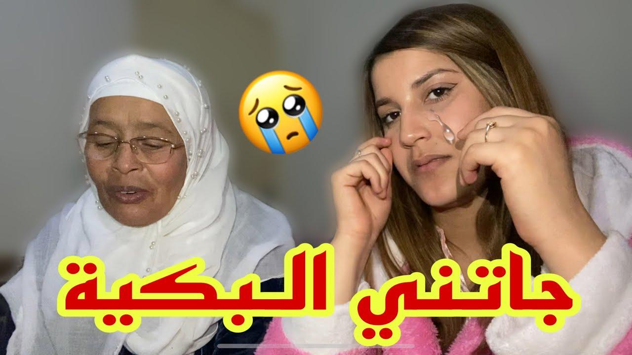 ردة فعل أمي عن خبر منع الحمل😢 بكاتني😢😢