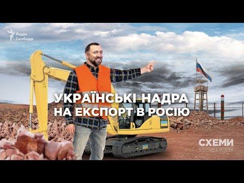 Друг Путіна Дерипаска