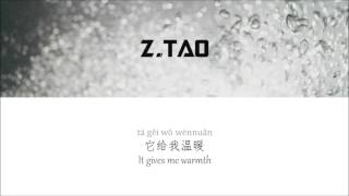 Download Video Lyrics Z.Tao 黄子韬 YESTERDAY [Pinyin/Chinese/English] TRANSLATION 中文歌詞 MP3 3GP MP4