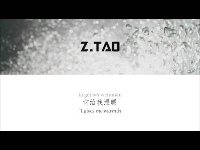 Lyrics Z.Tao ??? YESTERDAY [Pinyin/Chinese/English] TRANSLATION ????