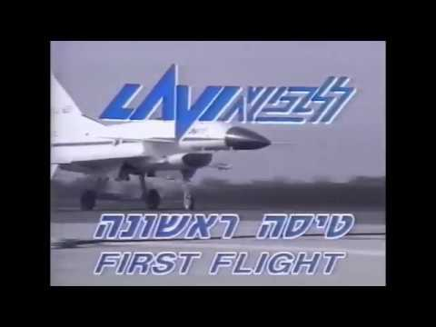IAI Lavi (1986) | Israeli cancelled fighter jet program israel air force army idf Israeli Aerospace