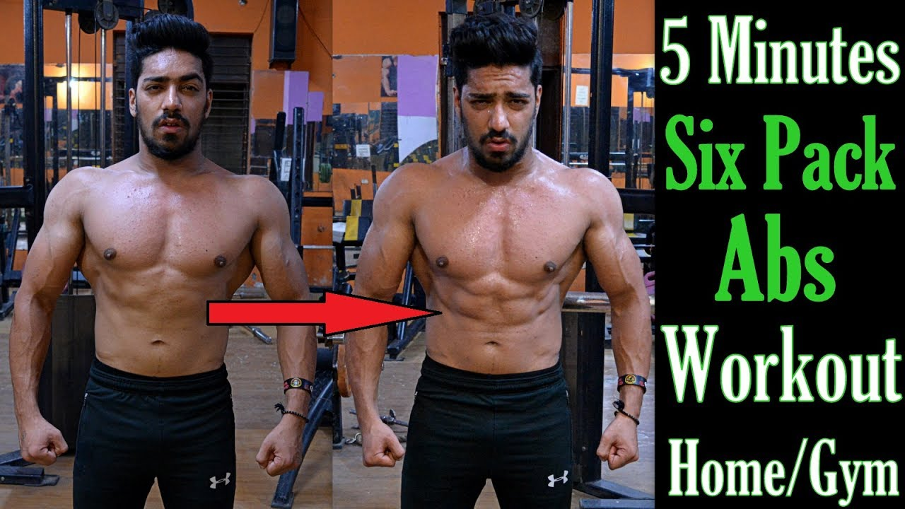 how to make six pack without gym video