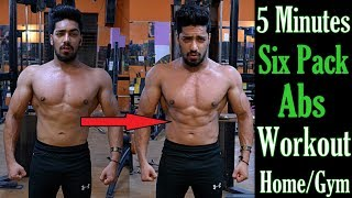 5 Minutes Six Pack Abs Workout (Home/Gym) | 4 Easy Exercise