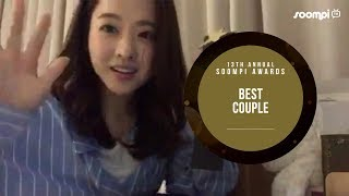 Park Bo Young, Park Hyung Sik – Best Couple | 13th Annual Soompi Awards