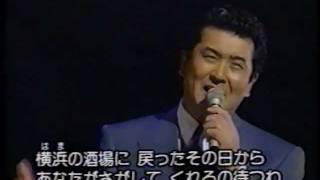 1975年 小林旭☆作詞 星野哲郎 作曲 叶弦大.