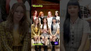 [1theK Preview] 위클리(Weeekly) _ 스페셜클립(Special Clip) #shorts