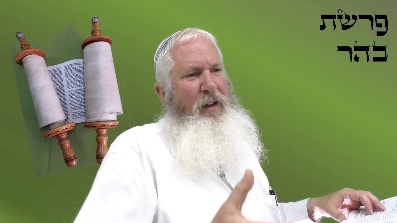 רגע של פרשה עם הרב אילן צפורי פרשת בהר