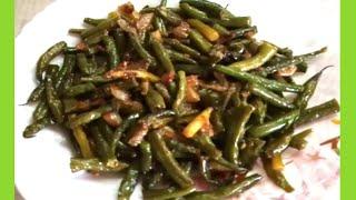 Как приготовить стручковую (спаржевую)фасоль | теплый салат