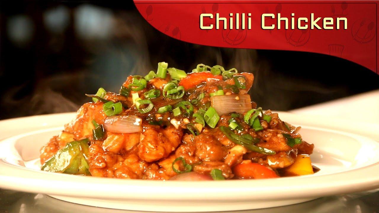 Chilli Chicken Recipe | Chicken Chilli | Chinese Recipes ...