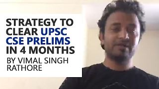 Strategy to Clear UPSC CSE/IAS Prelims 2017 in 4 months - Vimal Singh Rathore
