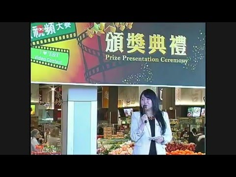 2016 T&T Supermarket Video Contest Prize Presentation Ceremo