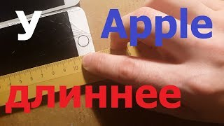 Стоит ли менять модуль экрана Iphone 7 на китайскую копию?