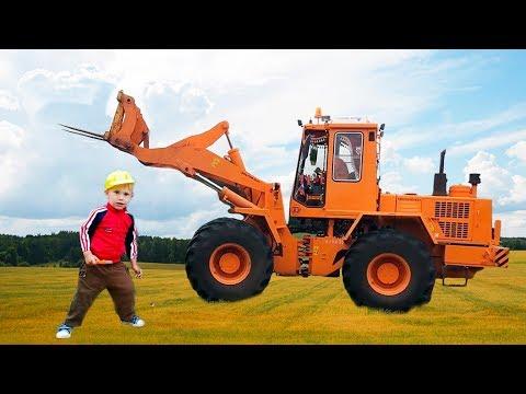 Трактор Погрузчик, Сломанный Трактор и Синий трактор с прицепом. Все серии подряд