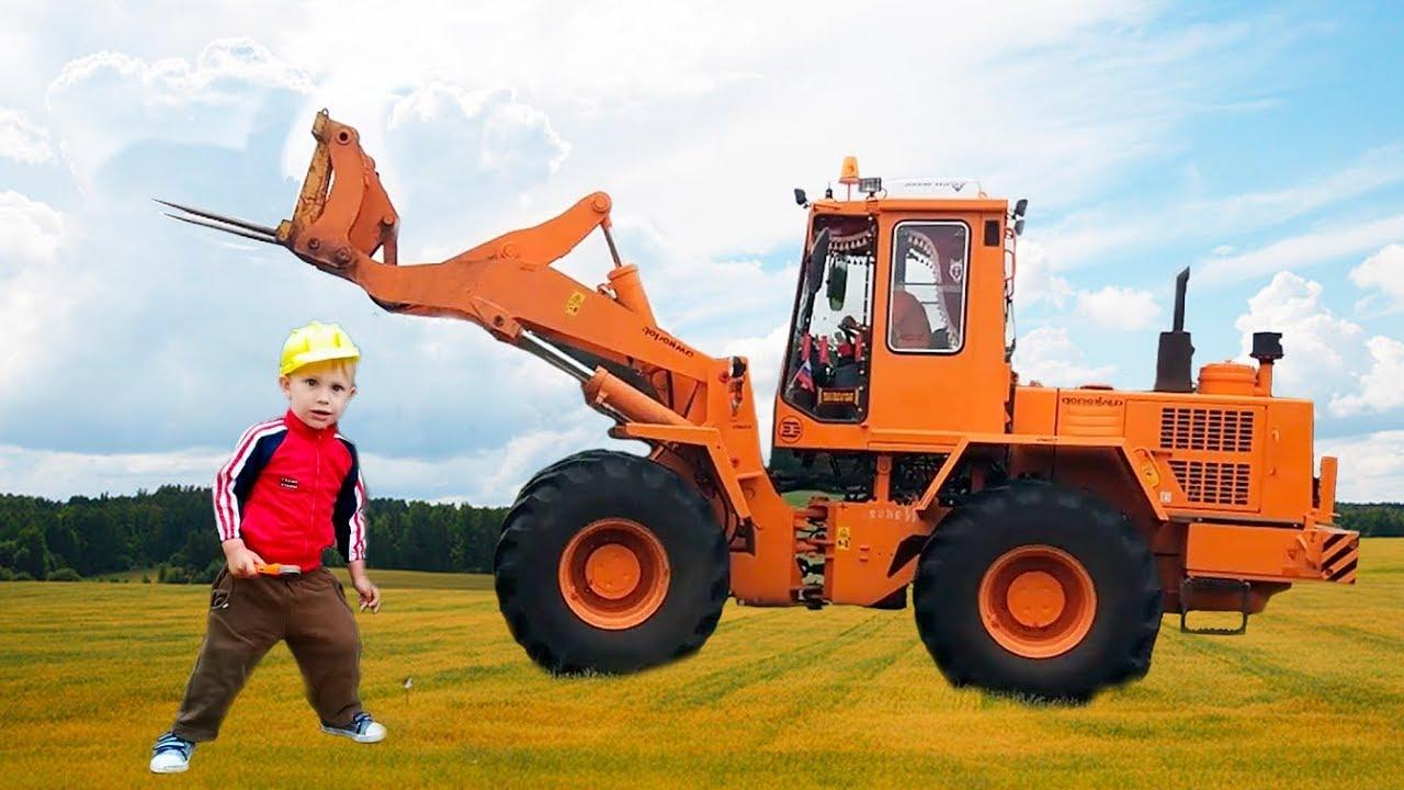Трактор Погрузчик, Сломанный Трактор и Синий трактор с ...
