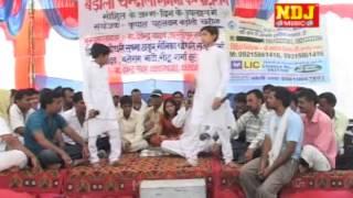 Live Ragni | Bhag Fut Ja Bande Ka Jib | Tadafti Fojan | NDJ Music