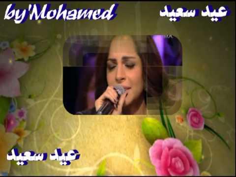 يا ليلة العيد--- كل عام وانتم بخير-- محمداحمد