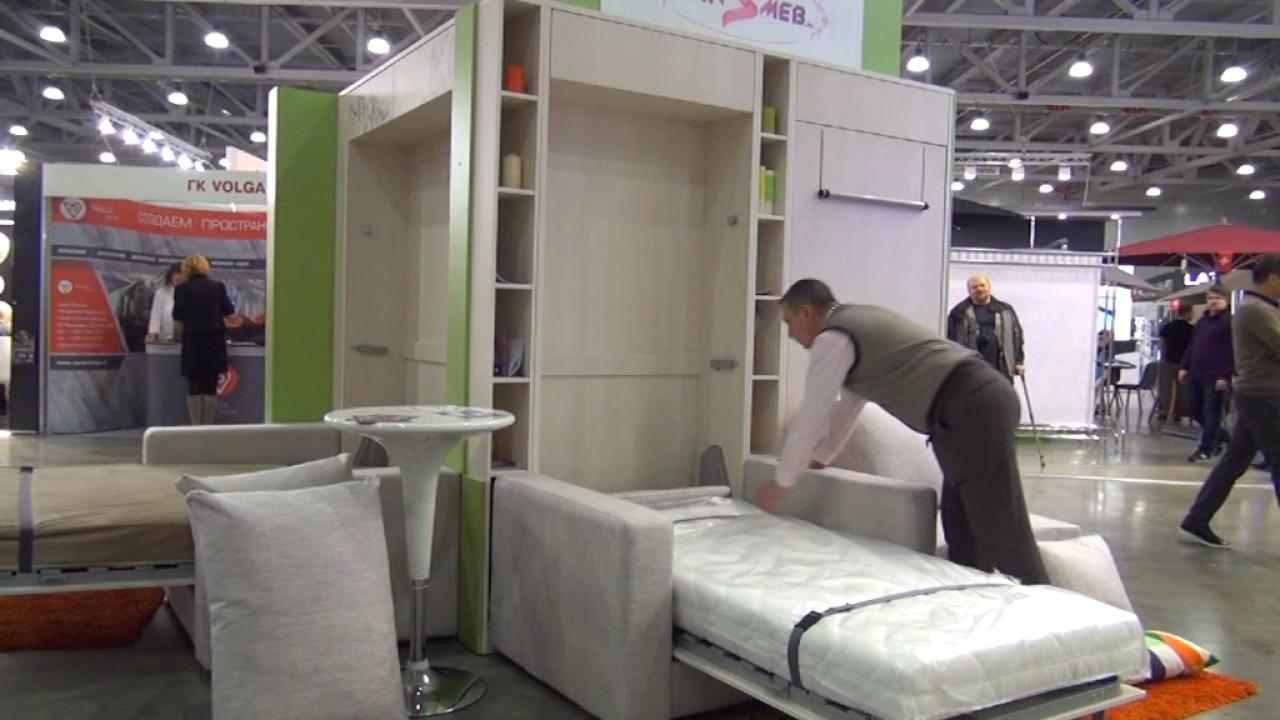 Угловой диван кровать купить в Харькове, модерн, раскладной .