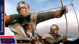 XIII век.Тамплиеры и вторжение Чингисхана! Зoлотая opда | Захватывающий исторический, военный