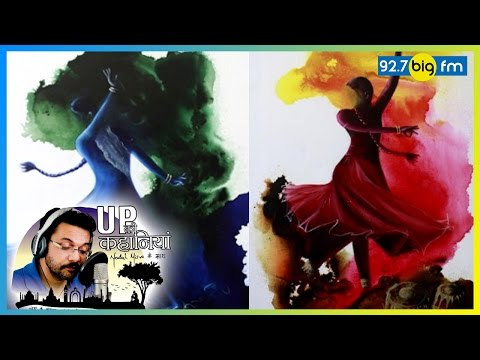 92.7 Big FM Neelesh Mishra   UP Ki Kahaniyan   Nrityangna from YouTube · Duration:  10 minutes 58 seconds